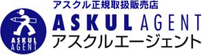 アスクル ASKUL 取扱販売店 プライバシーポリシー