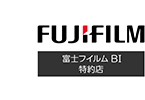 富士フィルムBI山梨株式会社