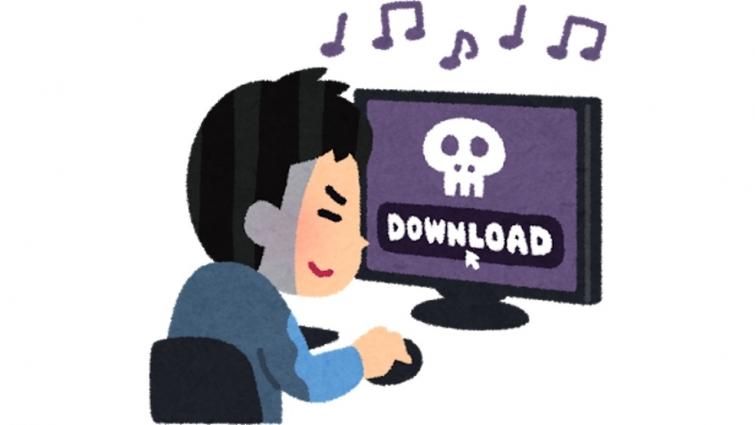 海賊版サイト「漫画村」がアクセス不能に|サポート|ご注文 お問い合せ ご相談|ラディックス株式会社